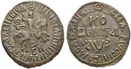 RUSSIAN EMPIRE AND FEDERATION. Peter I, 1682-1725. Kopeck 1707, Naberezhny Mint, БК. Small size planchet striking, 26 mm. 6.48 g. Bitkin 1817 (R1). Di...