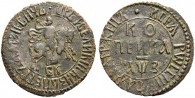 RUSSIAN EMPIRE AND FEDERATION. Peter I, 1682-1725. Kopeck 1707, Naberezhny Mint, БК. Small size planchet striking, 26 mm. 6.87 g. Bitkin 1916 (R). Dia...