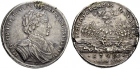 RUSSIAN EMPIRE AND FEDERATION. Peter I, 1682-1725. Silver medal 1709. Award medal on the Battle of Poltava. Dies by S. Gouin and G. Haupt. Laureate an...