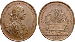 RUSSIAN EMPIRE AND FEDERATION. Peter I, 1682-1725. Bronze medal 1709. To Captain Simontoff for the building of Taganrog harbour. Dies by S. Gouin. Lau...