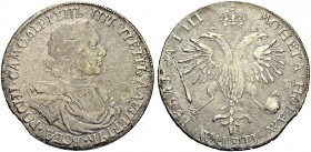 "RUSSIAN EMPIRE AND FEDERATION. Peter I, 1682-1725. Rouble 1718, Kadashevsky Mint, ОК Л. Reverse inscription with ""MOHETA"". 27.50 g. Bitkin 207 (R). Di..."