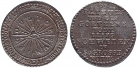 RUSSIAN EMPIRE AND FEDERATION. Peter I, 1682-1725. Lead Token 1719. To the distress of Sweden and the execution of the Russian general Johann Reinhold...