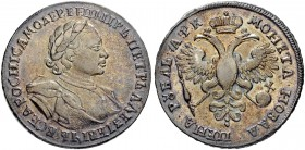 RUSSIAN EMPIRE AND FEDERATION. Peter I, 1682-1725. Rouble 1720, Kadashevsky Mint. 28.09 g. Bitkin 322 (R). Diakov 921 (R1). Dav. 1654. 4 roubles accor...