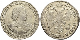 RUSSIAN EMPIRE AND FEDERATION. Peter I, 1682-1725. Rouble 1720, Kadashevsky Mint, ОК. 26.39 g. Bitkin 410 (R2). Diakov 965 (R2). Dav. 1654. 4 roubles ...