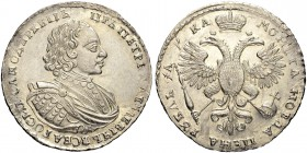 RUSSIAN EMPIRE AND FEDERATION. Peter I, 1682-1725. Rouble 1721, Kadashevsky Mint. 28.63 g. Bitkin 439 var. Diakov 1121 A (R2). Dav. 1655. 4 roubles ac...