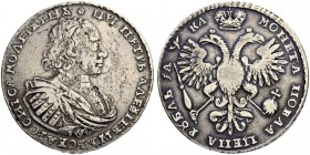 RUSSIAN EMPIRE AND FEDERATION. Peter I, 1682-1725. Rouble 1721, Kadashevsky Mint, К. 28.45 g. Bitkin 480. Diakov 1149. Dav. 1655. 3 roubles according ...