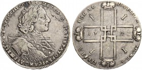 RUSSIAN EMPIRE AND FEDERATION. Peter I, 1682-1725. Rouble 1723, Red Mint, ОК. 27.94 g. Bitkin 884. Diakov 1292 (R1). Dav. 1658. Minor flan defect. Ver...