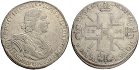 "RUSSIAN EMPIRE AND FEDERATION. Peter I, 1682-1725. Rouble 1724, St. Petersburg Mint. ""Sun Rouble"". 27.59 g. Bitkin 1319 (R). Diakov 1453 (R1). Dav. 16..."