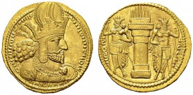SASSANIAN EMPIRE. Shapur I, 240-272. Dinar 260-272, Ctesiphon. Obv. Crowned bust of Shapur right. Rev. Fire altar, two attendants around. Göbl type I/...