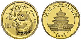 People's Republic, 1949-. 10 Yuan 1995. Small date. 1/10 oz gold panda. KM 716; Fr. B7. AU.