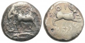 Sicily, Messana, 478-476 BC. AR Tetradrachm (25mm, 17.31g, 5h). Charioteer, holding kentron in l. hand and reins in both, driving slow biga of mules r...