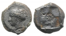 Sicily, Syracuse, 405-375 BC. Æ Hemilitron (17mm, 5.12g). Head of nymph l., hair in ampyx, wearing necklace and sphendone. R/ Sixteen-rayed star in ce...