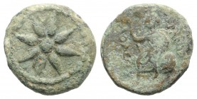 Macedon, Uranopolis, c. 300 BC. Æ (15mm, 2.83g). Star of eight rays. R/ Aphrodite Urania, holding sceptre, seated slightly l. on globe. SNG ANS 914-8;...