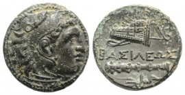 Kings of Macedon, Alexander III 'the Great' (336-323 BC). Æ Unit (20mm, 5.45g, 9h). Uncertain mint in west Asia Minor, c. 323-310. Head of Herakles r....