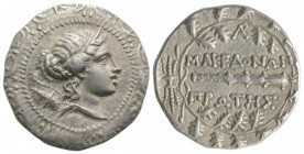 Macedon, Roman Protectorate, c. 167-149 BC. AR Tetradrachm (31mm, 16.77g, 9h). Diademed head of Artemis r., with quiver over shoulder, in the centre o...
