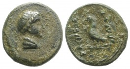 Kings of Thrace, Odrysian (Astaian). Sadalas II (c. 49/8-42 BC). Æ (19mm, 4.18g, 11h). Diademed and draped bust r. R/ Eagle standing l. on thunderbolt...