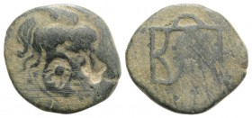 Kings of Bosporos, Polemo I (c. 14/3-10/9 BC). Æ (21mm, 4.69g, 6h). Winged and draped head of Perseus r.; c/m: crab within circular incuse. R/ Monogra...
