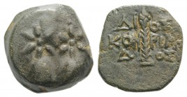 Kolchis, Dioskourias, c. 2nd-1st centuries BC. Æ (13mm, 2.90g, 12h). Piloi of the Dioskouroi surmounted by stars. R/ Thyrsos. SNG BM Black Sea 1021; S...