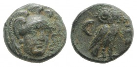 Troas, Sigeion, c. 4th-3rd centuries BC. Æ (11mm, 1.88g, 12h). Head of Athena facing slightly r., wearing triple-crested helmet. R/ Owl standing r., h...