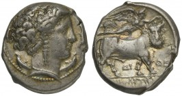 Campania, Neapolis, Didrachm, ca. 300 BC; AR (g 7,54; mm 18; h 5); Head of nymph r., Rv. man-faced bull r., head facing, crowning by Victory; below, Δ...
