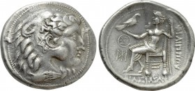 EASTERN EUROPE. Imitations of Philip III Arrhidaios of Macedon (3rd-2nd centuries BC). Tetradrachm.