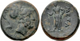 LUCANIA. Metapontion. Ae (Circa 225-200 BC).