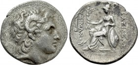 KINGS OF THRACE (Macedonian). Lysimachos (305-281 BC). Tetradrachm. Lampsakos(?).