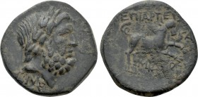 ASIA MINOR. Uncertain. Ae (Circa 2nd-1st centuries BC). Artemidoros(?), magistrate.