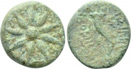 KINGS OF BITHYNIA. Nikomedes II, III, or IV (Circa 149-74 BC). Ae. Uncertain mint, possibly Nikomedeia.