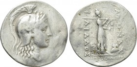 TROAS. Ilion. Tetradrachm (Circa 188-133 BC). Dionysodoros, magistrate.