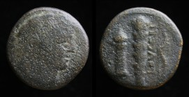 APULIA, Luceria, 211-200 BCE, AE Quadrunx. 9.79g, 24mm.