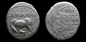 ILLYRIA, Apollonia, Zenokles and Chaienos, magistrates c. 250-200 B.C, AR drachm, 3.28g, 18mm. Obv: ΞΕΝOKAHΣ, Cow standing left with suckling calf.  R...