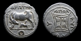 ILLYRIA, Apollonia, Aristen… and Psellos, magistrates, c. 250/167-48 B.C. AR drachm, 2.71g, 17mm.  Obv: APIΣTHN, cow standing left, suckling calf. Rev...