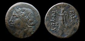 "KINGDOM OF BITHYNIA, Prusias I, ""The Lame"" (230-182 BCE) AE28. 10.76g, 28mm. Obv: Laureate head of Apollo left.  Rev: Athena-Nike standing left, holdi..."
