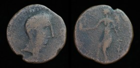 HISPANIA ULTERIOR, Irippo: Augustus (27 BCE-14 CE), AE As, 6.05g, 29.5mm.