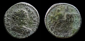 MACEDON, Stobi: Caracalla (198-217), AE24. 5.8g, 23.6mm.  Obv: M AVR ANTONINV AG, laureate and cuirassed bust right.  Rev: MV-N-I-CIP STOBE, the Abduc...