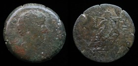 EGYPT, Alexandria: Aelius as Caesar (136-138), AE Drachm, issued 137. 22.84g, 34.2mm. Obv: Bare headed and draped bust right.  Rev: HMEXOUC UPAT B (se...