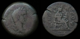 EGYPT, Alexandria: Antoninus Pius (138-161), AE Drachm, issued 147/8. 25.26g, 33.6mm.  Obv: Laureate, draped and cuirassed bust right.  Rev: Isis, wea...