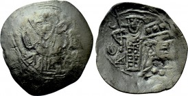 BULGARIA. Second Empire. Iakov Svetoslav (Despotes in Vidin, 1263-1275). Ae Trachy.