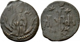 BULGARIA. Second Empire. Ivan Sracimir (1356-1397). Trachy.