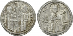 SERBIA. Stefan II Dragutin (1276-1282). Dinar. Contemporary Bulgarian imitation(?).