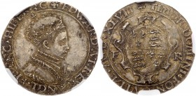 Edward VI (1547-53). Pattern silver Shilling, dated 1547 in Roman numerals, possibly engraved by Anthony Levens of fine work, Tower mint, crowned robe...