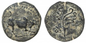 CILICIA: Philopator, circa 20 BC-17 AD., AE chalkous (1.82g), RPC I Suppl. 3, 3872B. Ziegler-, 15mm, likely struck in Hierapolis: bull butting right /...
