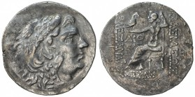 MESEMBRIA: ca. 175-125 BC, AR tetradrachm (16.22g), in the name of long-deceased Alexander III of Macedonia: head of Herakles right, wearing lion skin...