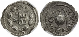 "ANCIENT JUDEA: Bar Kokhba Revolt, 132-135, AR zuz (3.26g), ND (Year 3, 134/135 AD), Hen-1422, TJC-283a, ""Simna"" (Paleo-Hebrew) name in wreath of thin ..."