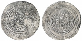 WESTERN TURKS: Phromo Kesaro, 7th century, AR drachm (3.14g), blundered mint, ND, G-251-var, standard late Sasanian style, with Baktrian legends in th...