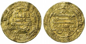 TULUNID: Khumarawayh, 884-896, AV dinar (3.99g), Misr, AH272, A-664.1, Bernardi-193De, somewhat scruffy surfaces, F-VF.