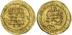 FATIMID: al-Mahdi, 909-934, AV dinar (4.19g), al-Mahdiya, AH318, A-688, Nicol-62 (same reverse die), well-centered strike, VF-EF, R.