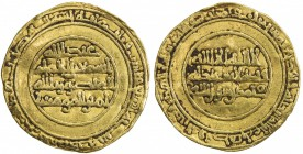 FATIMID: al-Mansur, 946-953, AV ¼ dinar (1.03g), al-Mahdiya, AH339, A-695, Nicol-249, 2nd known example, VF, RR.