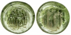 FATIMID: al-Hakim, 996-1021, glass jeton/weight (0.76g), ND, A-713, B-FGJ-121, obverse legend al-hakim / bi-amr Allah, traces of the kalima on reverse...